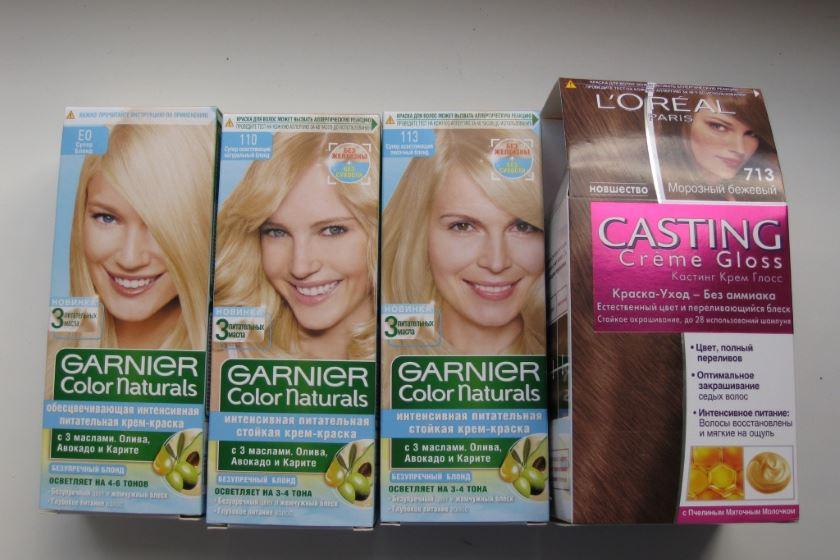 как смыть темную краску с волос