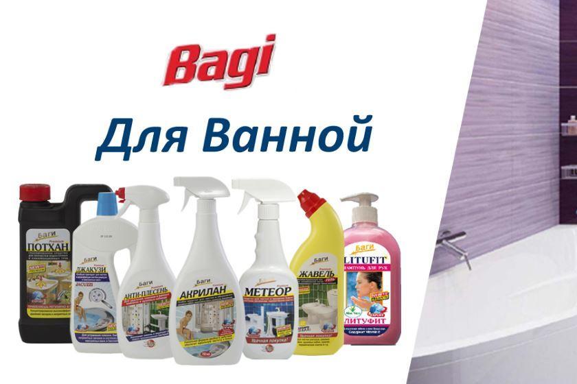 чистящее средство для акриловых ванн