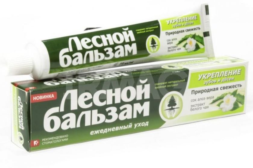зубная паста лесной бальзам отзывы стоматологов