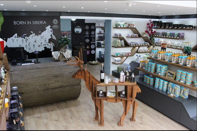 Ассортимент косметических продуктов Natura Siberica