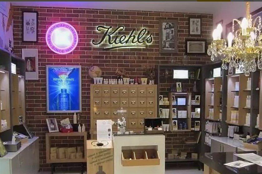 Как появилась косметическая марка Kiehl's