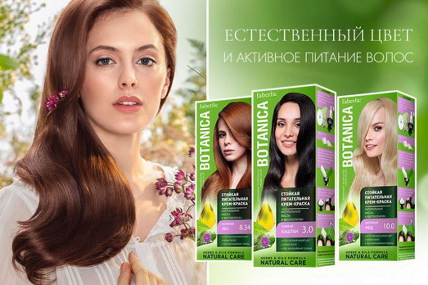 стойкая питательная крем краска для волос botanica