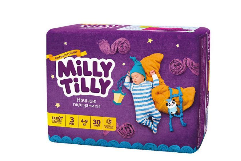ночные подгузники для детей