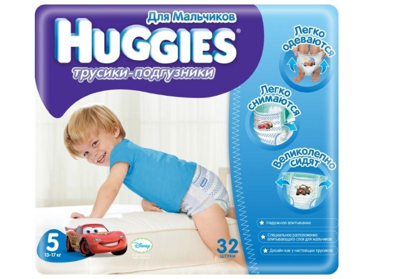 трусики подгузники для мальчиков huggies