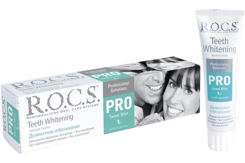абразивная зубная паста для отбеливания