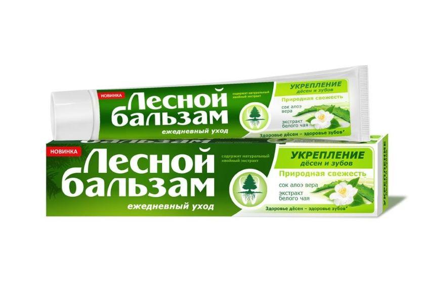 лечебно профилактические зубные пасты