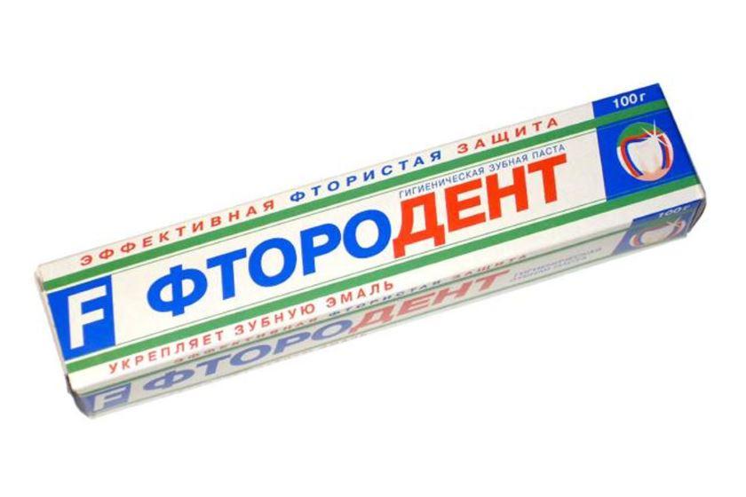 триклозансодержащая зубная паста