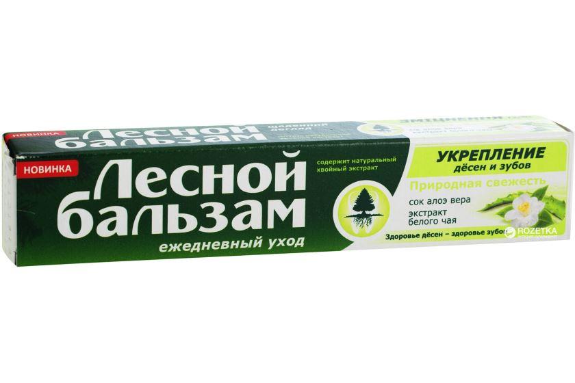 Зубная паста от пародонтоза и кровоточивости десен