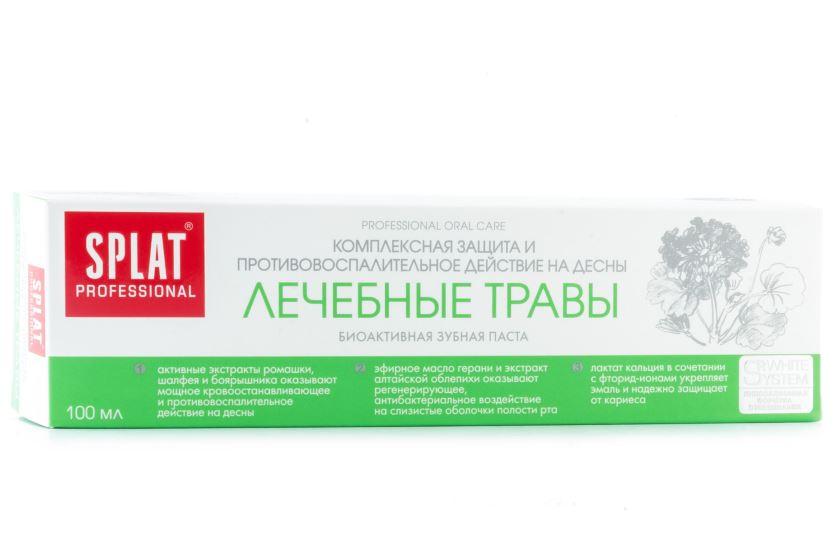 зубная паста сплат лечебные травы