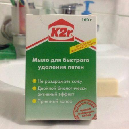 Пятновыводитель K2R