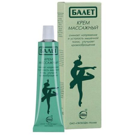 Балет: традиции качества в современном исполнении