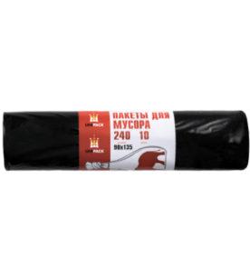 Пакеты для мусора ПВД 240л10шт черные (арт МВ 240-10ч)