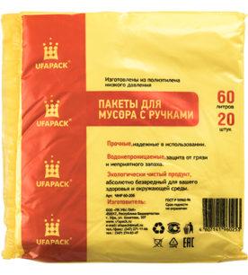 Пакеты для мусора с ручками 60л20шт белые(арт МНР 60-20б)