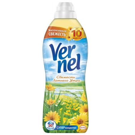Vernel: лучшие ароматы для ваших вещей