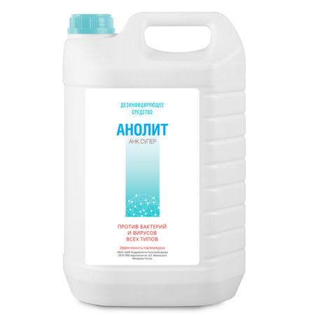 Анолит – эффективное средство для дезинфекции