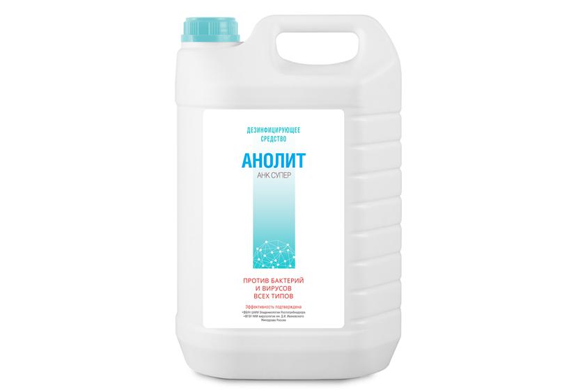 Анолит эффективное средство для дезинфекции