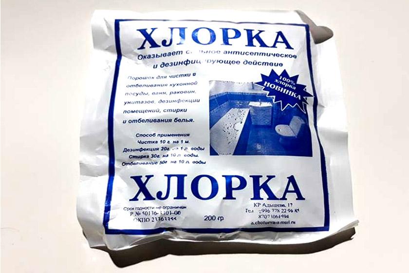 Хлорка для дезинфекции помещений и различных поверхностей