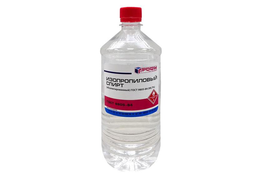 Изопропиловый спирт для дезинфекции