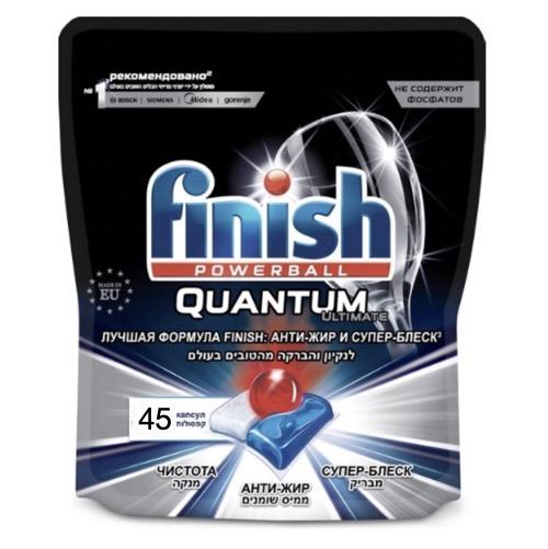 """Таблетки для посудомоечных машин Calgonit finish """"Quantum Ultimate"""", 45 шт"""