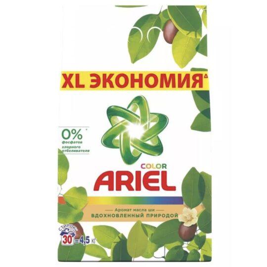 """Стиральный порошок Ariel """"Аромат масла ши"""", 4,5 кг"""