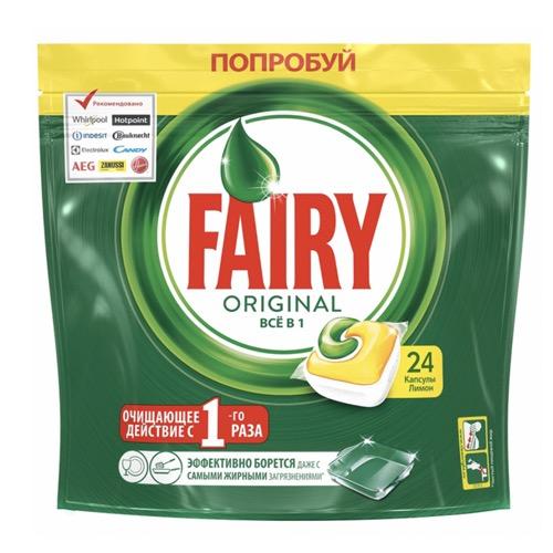 "Таблетки для посудомоечных машин Fairy ""All in 1, Лимон"", 24 шт"