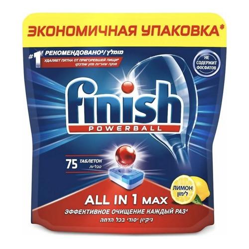 "Таблетки для посудомоечных машин Calgonit finish ""All in 1 Max"", 75 шт"