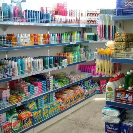 Бизнес план магазина бытовой химии